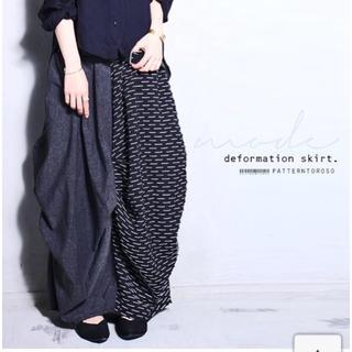 アンティカ(antiqua)のふわ様☆お取り置きです  antiqua変形切替スカート(ロングスカート)