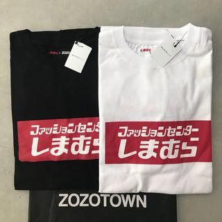 シマムラ(しまむら)のしまむら×ZOZOTOWN BOX LOGO Tシャツ(Tシャツ/カットソー(半袖/袖なし))