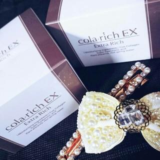 コラリッチEX(2個)+試供品(オールインワン化粧品)