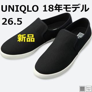 ユニクロ(UNIQLO)の【新品】今期 ユニクロ ルメール スリッポン スニーカー シューズ 26.5(スニーカー)