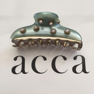 アッカ(acca)のacca 中サイズ(バレッタ/ヘアクリップ)