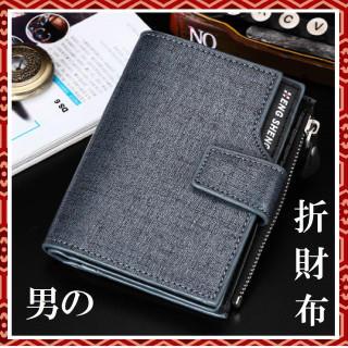 大人気! メンズ 折り財布 カード12枚収納! 小銭・お札も ダークブルー(折り財布)