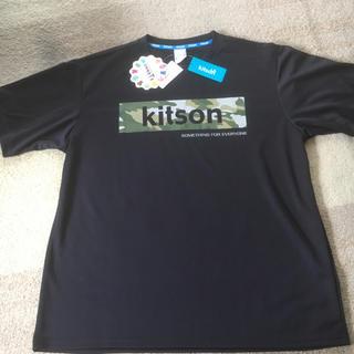 しまむら - kitson Tシャツ 迷彩ロゴ