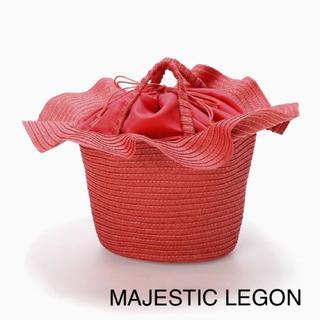 マジェスティックレゴン(MAJESTIC LEGON)の【 新品 】マジェスティックレゴン  WEB限定 かごバッグ(かごバッグ/ストローバッグ)