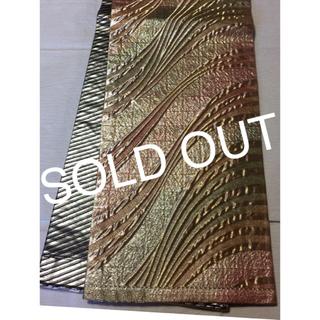 正絹 本金膨れ織り流水文様織り出し 全通 振り袖用袋帯 未使用品(帯)