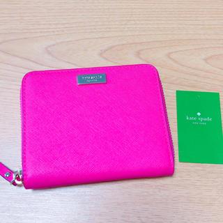 ケイトスペードニューヨーク(kate spade new york)のケイトスペード 2つ折財布 ピンク(折り財布)