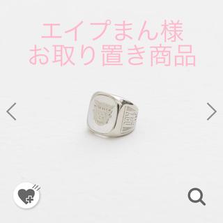 サンダイメジェイソウルブラザーズ(三代目 J Soul Brothers)のCOLLEGE RING (HUMAN MADE)(リング(指輪))