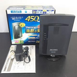 アイオーデータ(IODATA)の中古◇高速無線LANルーター I・O DATA WN-AG450DR(PC周辺機器)