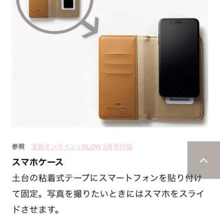 エテ(ete)のete スマホ 手帳 付録 ケース 新品 iPhone plus 対応(iPhoneケース)