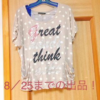 シマムラ(しまむら)の最終値下げ!!Tシャツ(Tシャツ(半袖/袖なし))