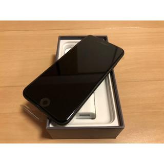 アップル(Apple)のgonesh0131様 iPhone8 plus 64*5+256*1(スマートフォン本体)