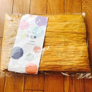 兵児帯(浴衣帯)