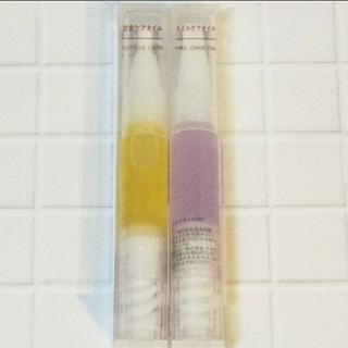 ムジルシリョウヒン(MUJI (無印良品))の☆新品 未使用 未開封☆MUJI 無印良品 ネイルケアオイル&甘皮ケアオイル(ネイルケア)