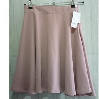 アロー(ARROW)のARROW フレアスカート ピンク サイズM タグ付き未着用品(ひざ丈スカート)