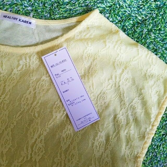 しまむら(シマムラ)の新品★重ねレースカットソー Lサイズ 黄色 Tシャツ 春夏 ヘルシーカレン レディースのトップス(カットソー(半袖/袖なし))の商品写真