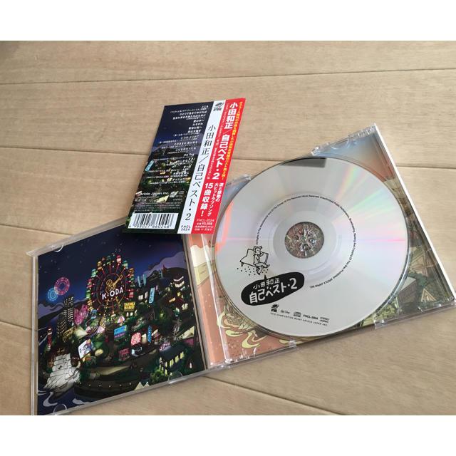 アルバム 小田 和正