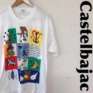 カステルバジャック(CASTELBAJAC)のCASTELBAJAC カステルバジャック Tシャツ 総柄 奇抜 0815(Tシャツ/カットソー(半袖/袖なし))
