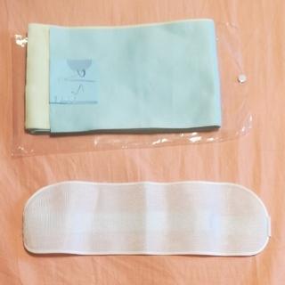 【帯セット】浴衣帯+前板(浴衣帯)