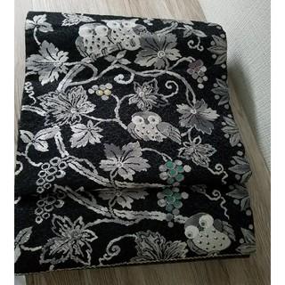 縁起良し♪おめでたいフクロウ刺繍の帯⭐(帯)