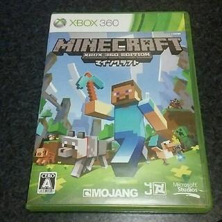 エックスボックス360(Xbox360)のxbox360 マインクラフト (家庭用ゲームソフト)