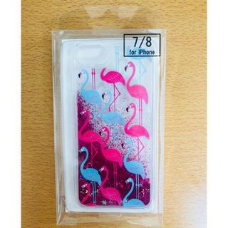 スリーコインズ(3COINS)の3coins iPhone7.8対応スマホハードケース☆ほぼ未使用!(iPhoneケース)