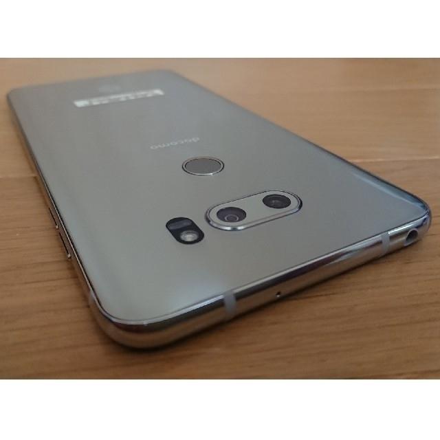 LG Electronics(エルジーエレクトロニクス)の超美品 SIMフリー docomo LG V30+ L-01K クラウドシルバー スマホ/家電/カメラのスマートフォン/携帯電話(スマートフォン本体)の商品写真