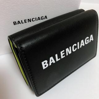 バレンシアガ(Balenciaga)の※訳あり※バレンシアガ 三つ折り財布 ブラック×イエロー(折り財布)