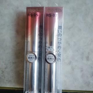 カネボウ(Kanebo)の●新品 メディア シャイニーエッセンスリップA    RS-05&RS-07(口紅)