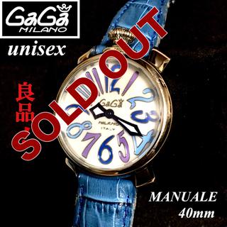 ガガミラノ(GaGa MILANO)のGaGa MILANO/ガガミラノ腕時計MANUALEマヌアーレブルーレザー40(腕時計)