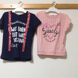 シマムラ(しまむら)の新品未使用☆130しまむらロゴTシャツ(Tシャツ/カットソー)