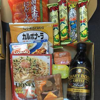 食品詰め合わせ♡(その他)