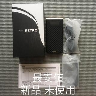 アンドロイド(ANDROID)のMode1 RETRO  simフリー ガラホ 最終価格(携帯電話本体)
