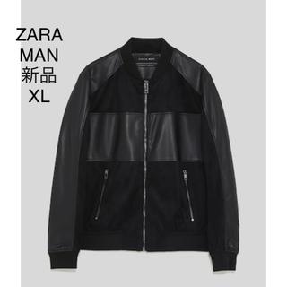 ザラ(ZARA)のZARA MAN コントラスト スゥエードテイスト ジャケット XL(ブルゾン)