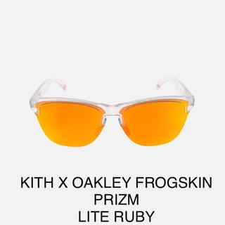 オークリー(Oakley)のKITH X OAKLEY FROGSKIN PRIZM LITE RUBY(サングラス/メガネ)