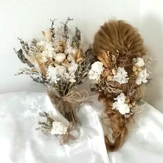 ☆結婚式3点セットドライフラワーウェディングブーケ+髪飾り+ブートニア 薔薇バラ