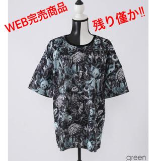 ファンキーフルーツ(FUNKY FRUIT)の【残り僅か!】ドラハニ ユニオン 総柄 Tシャツ green(Tシャツ(半袖/袖なし))
