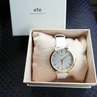 エテ(ete)の■出品20日まで■ ete アナログ腕時計         agete好きな方に(腕時計)
