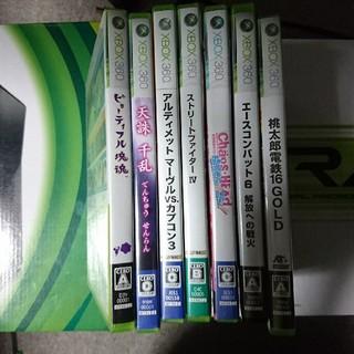 エックスボックス360(Xbox360)のxbox360本体+アーケードスティック+ソフト(家庭用ゲーム本体)