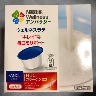 ネスレ(Nestle)のウェルネススムージー(その他)
