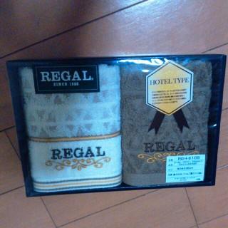 リーガル(REGAL)の☆お値下げ☆REGALホテルタイプウォッシュタオル2枚セット(タオル/バス用品)