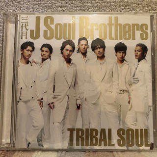 サンダイメジェイソウルブラザーズ(三代目 J Soul Brothers)のTRIBAL SOUL/三代目J Soul Brothers(ミュージシャン)