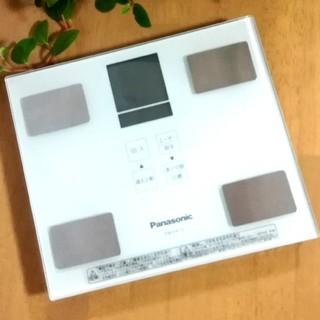 パナソニック(Panasonic)のPanasonic体組成計EW-FA13ホワイト(体重計/体脂肪計)