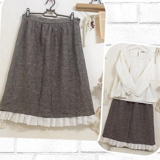 MUJI (無印良品) - ☆ 無印良品 秋から活躍! リネン混 スカート  裾フリル ☆