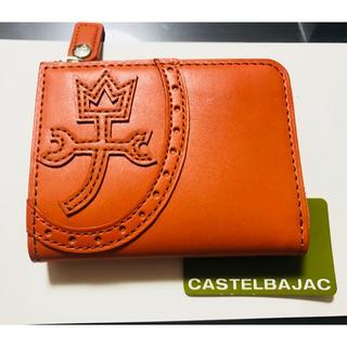 カステルバジャック(CASTELBAJAC)のカステルバジャック (長財布)