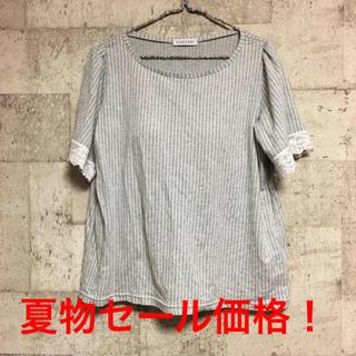 シマムラ(しまむら)のしまむら ブラトップTシャツ(Tシャツ(半袖/袖なし))