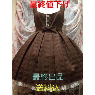 アンジェリックプリティー(Angelic Pretty)の出品タグ付☆Royal ChocolateラウンドJSK(ひざ丈ワンピース)