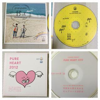 ゆずファンクラブ 特典/DVD2枚(ミュージシャン)