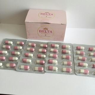 送料無料 ベルタプエラリア 40粒 お試しに
