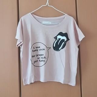 アロー(ARROW)のくすみぴんくのkissmarkロゴTシャツ(Tシャツ(半袖/袖なし))