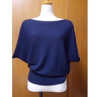 アーモワールカプリス(armoire caprice)のアーモワールカルパス リブニット(カットソー(半袖/袖なし))